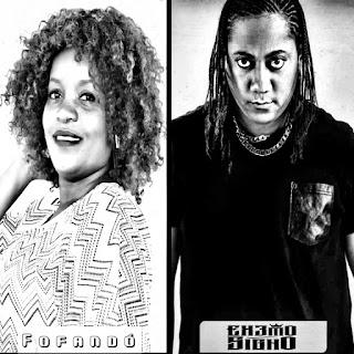 Fofando ft. Extremo Signo - Arroz (Prod. Dj Sirigo)