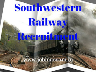 Southwestern Railway Recruitment 2017