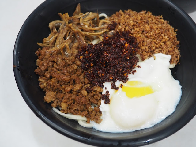 Chilly Pan Mee (Dry Noodle)