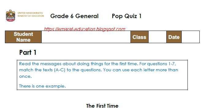 اختبارات لغة انجليزىه للصف السادس فصل اول - التعليم فى الامارات