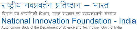 Naukri Vacancy National Innovation Fund Gujarat