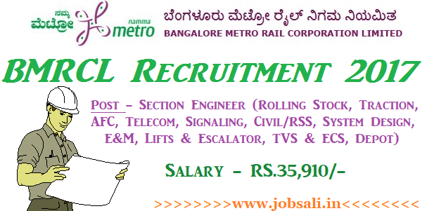 BMRCL Recruitment 2017, BMRCL Careers, Bangalore Metro Engineer Recruitment 2017