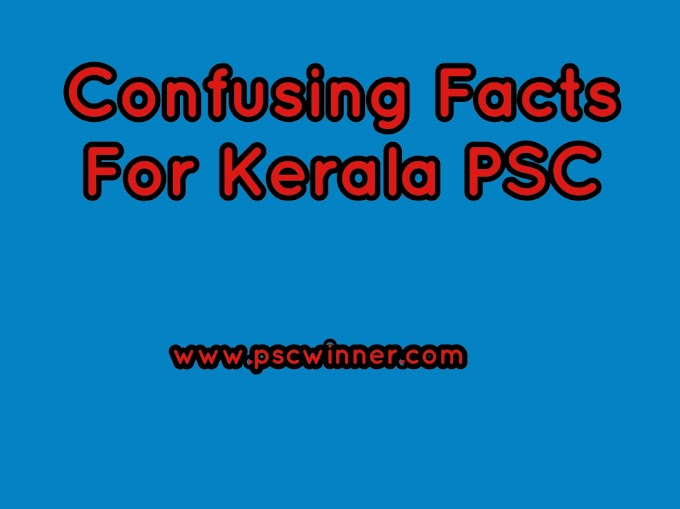 Confusing Facts In GK