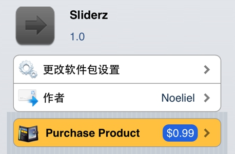 How To Add Sliderz in iPhone