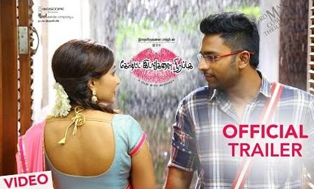 Koditta Idangalai Nirappuga Official Trailer | Shanthanu, Parvathy Nair | R.Parthiban | Sathya