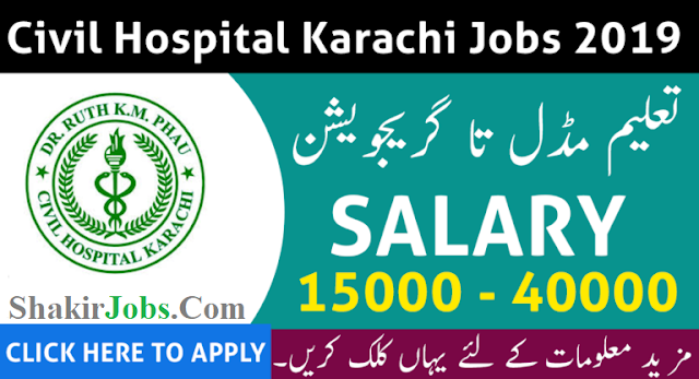 civil hospital karachi,karachi jobs,karachi,civil hospital jobs,civil hospital,jobs in karachi,karachi civil hospital,civil hospital karachi jobs,jobs,civil hospital karachi jobs 219 for 1 it,jobs in civil hospital karachi,civil hospital karachi jobs september 2018,new jobs in civil hospital karachi,hospital jobs,job's in civil hospital karachi,upcoming jobs in civil hospital karachi