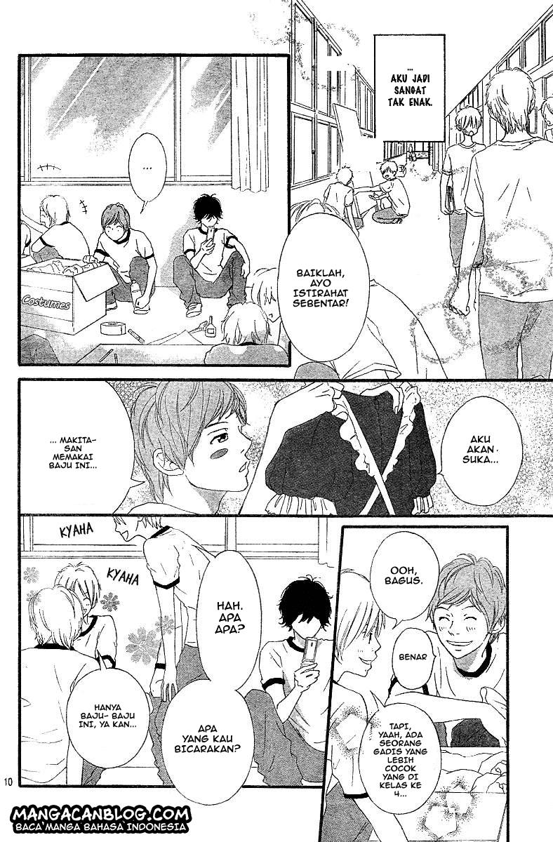 Ao Haru Ride Chapter 18-12