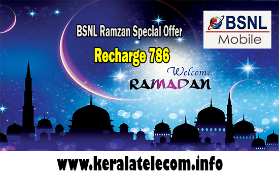 BSNL introduces 'Ramzan Special Combo Voucher 786' from 6th June 2016 on PAN India basis