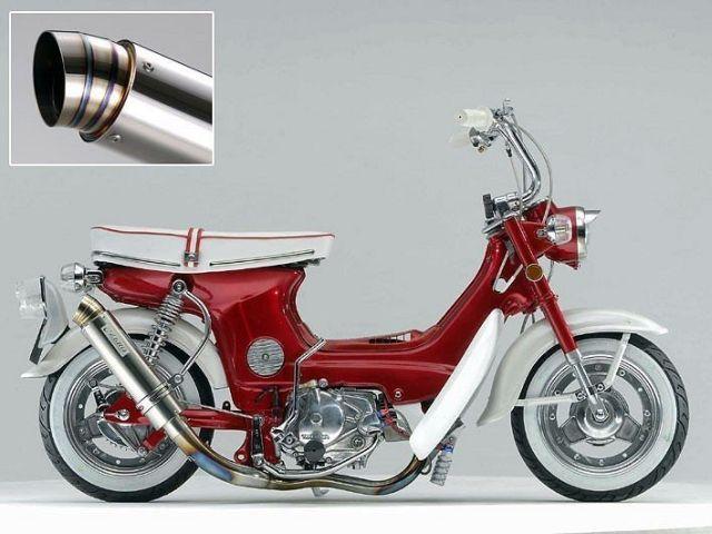 Motor Kit Cars: Modifikasi Honda 75