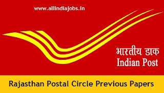 Rajasthan Postal Circle Previous Papers
