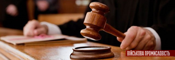 Хмельницький суд підтримав російську компанію