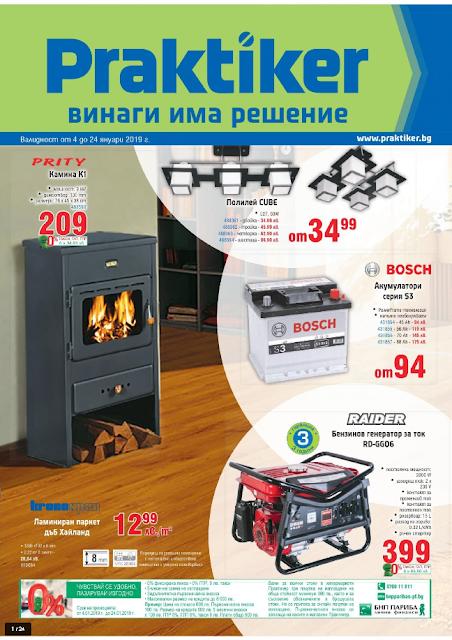 PRAKTIKER каталог / брошура 04-24.01 2019