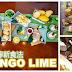 Mango Lime 芒甜檸香「夏」午茶自助餐 @諾富特東薈城酒店