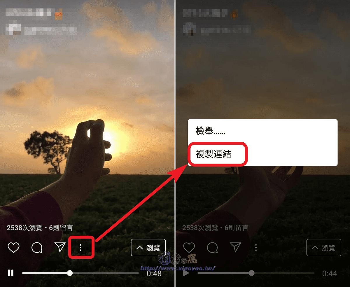 IGTV Downloader 簡單儲存線上影片