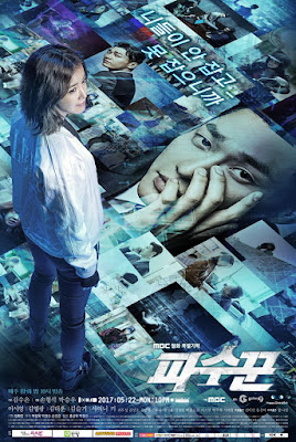 Lookout (K-Drama)