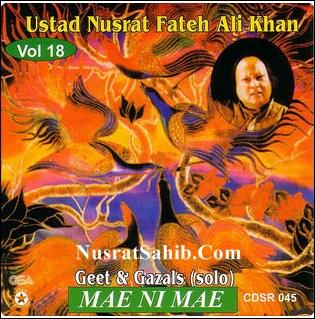 Mae Ni Mae Vol.18