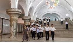 метро Пхеньяна