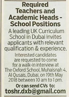 يوم مفتوح للتوظيف الفورى بمدرسة كبرى فى دبى 19 مايو 2018