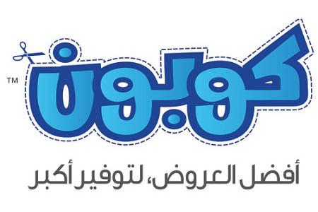 Image result for cobone.com