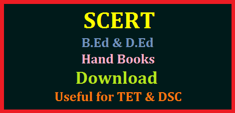 scert-b.ed-d.ed-books-download-useful-for-tet-dsc-ap-telangana