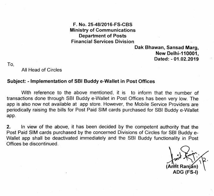 SBI Buddy services in Post Offices to be discontinued | DOP
