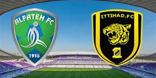 انتهت مباراة الاتحاد والفتح  اليوم  4-10-2018 بفوز الفتح 2 - 0
