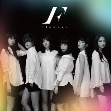 Download Lagu Flower Terbaru