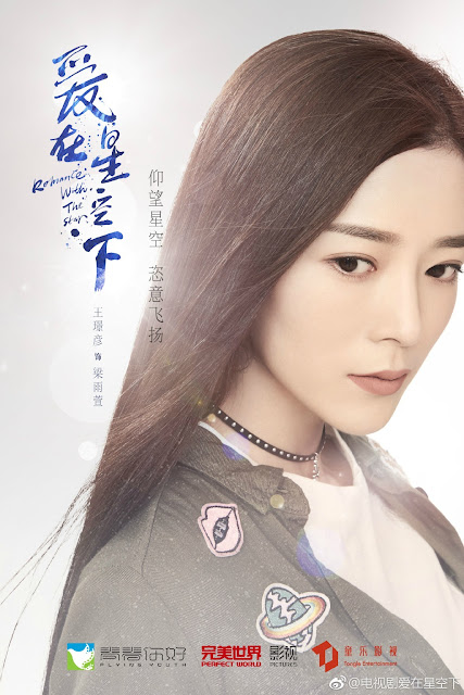 Romance with the Star Chinese drama