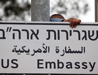 To Merge With Israel Embassy, US Palestinian Mission In Jerusalem