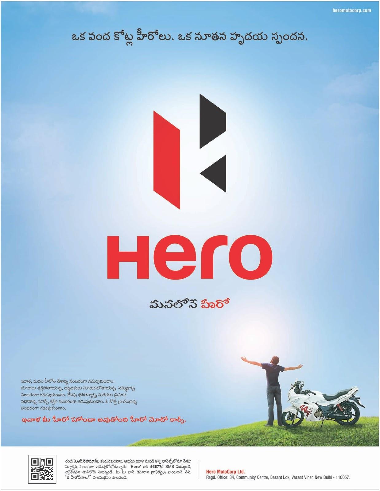 Hero Moto Corp Logo HD