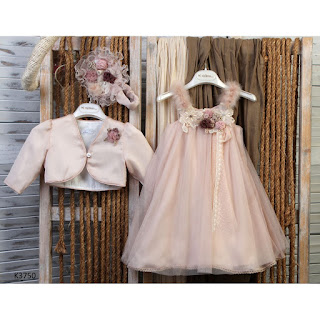 Greek Christening Clothes Fall Winter