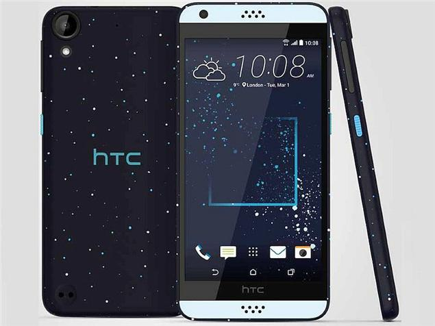Download HTC Desire 530 User Guide Manual Free