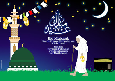 Latest Eid Mubarak Quotes in Hindi And Eid Mubarak Quotes in English 2017