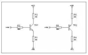 Simbol transistor, fungsi transistor, transistor sebagai bias,