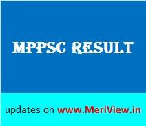 MPPSC Exam Result