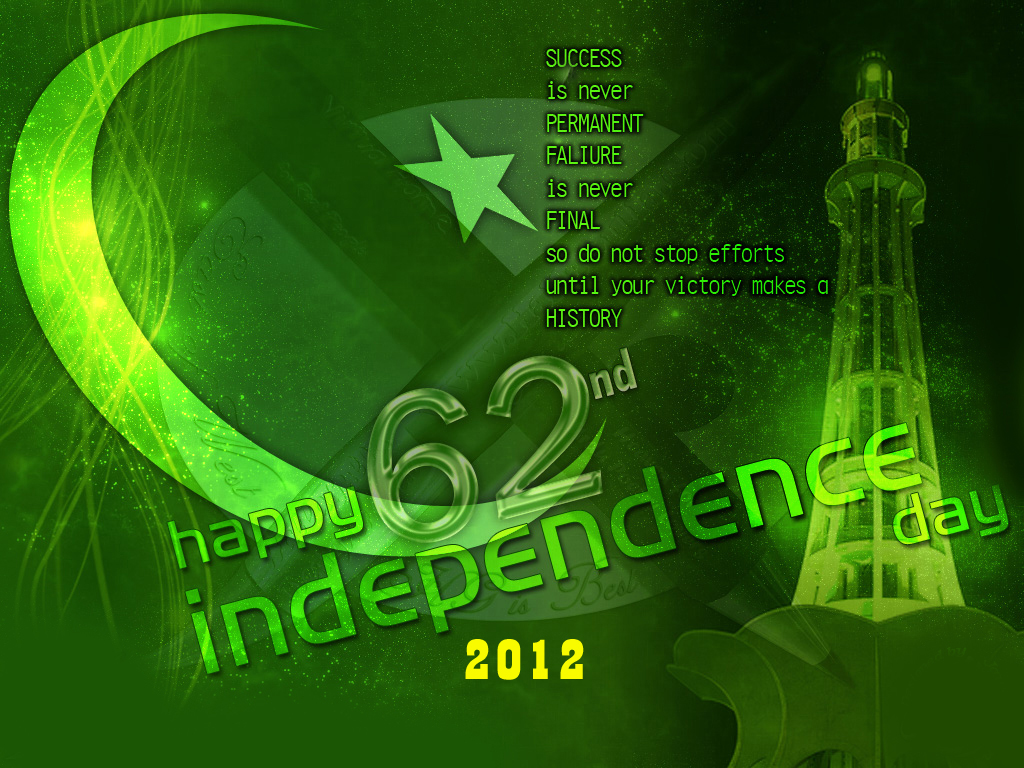 14 August Wallpapers ~ Pakistan Pro |14 August