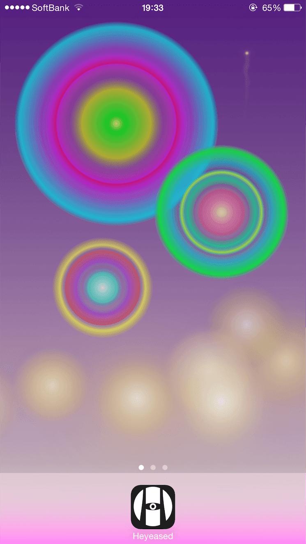 夏の定番 花火のiphone壁紙 日本の夏 不思議なiphone壁紙のブログ