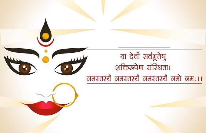 Happy Navratri 2018 wishes, Whatsapp Massages, Quotes in Telugu, Hindi, English