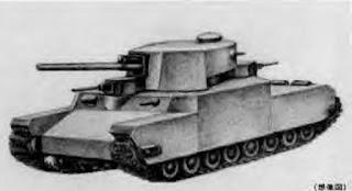 11 Senjata Rahasia Jepang Selama Perang Dunia II