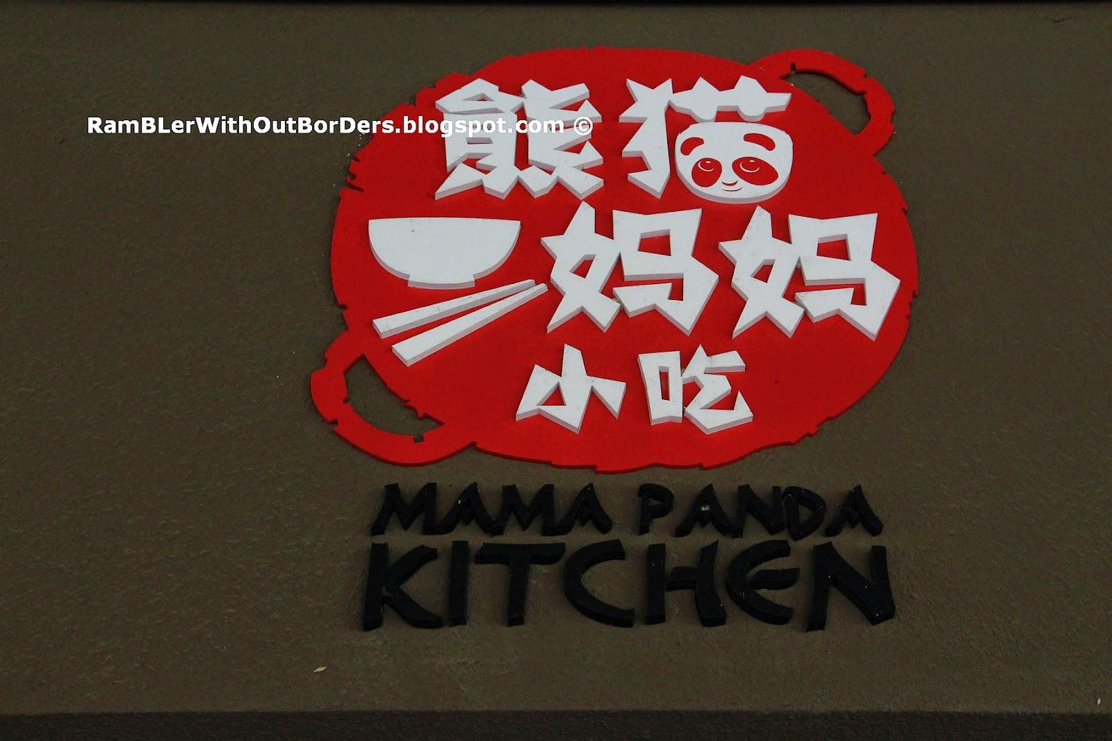 Logo, Mama Panda Kitchen, River Safari, Singapore