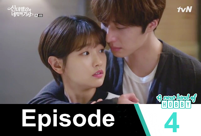 Let's Play a Game - Cinderella and Four Knights - Episode 4 Review