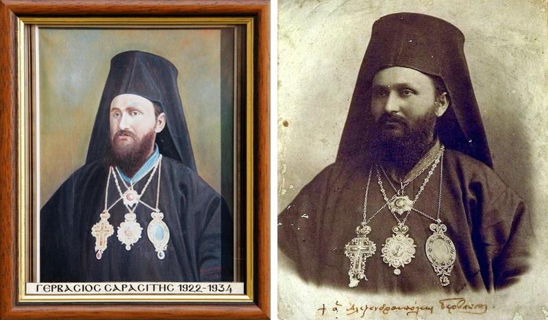 Ο πρώτος Μητροπολίτης Αλεξανδρουπόλεως Γερβάσιος Σαρασίτης