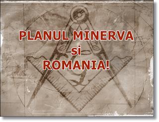 wiki planul minerva ce este pentru romania
