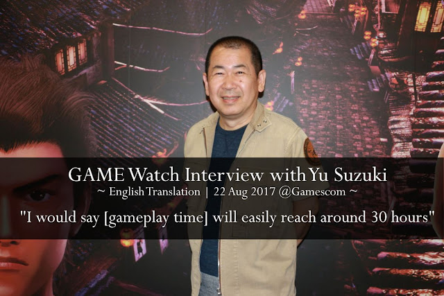 GAME Watch Interview with Yu Suzuki