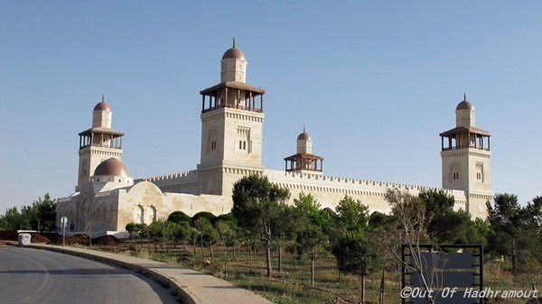 Non Muslim Perspective On The Revolution Of Imam Hussain: Out Of Hadhramout: The King Hussein Bin Talal Mosque, Amman