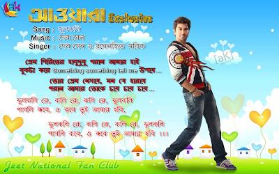 Awara indian mp3 free new movie bangla songs download