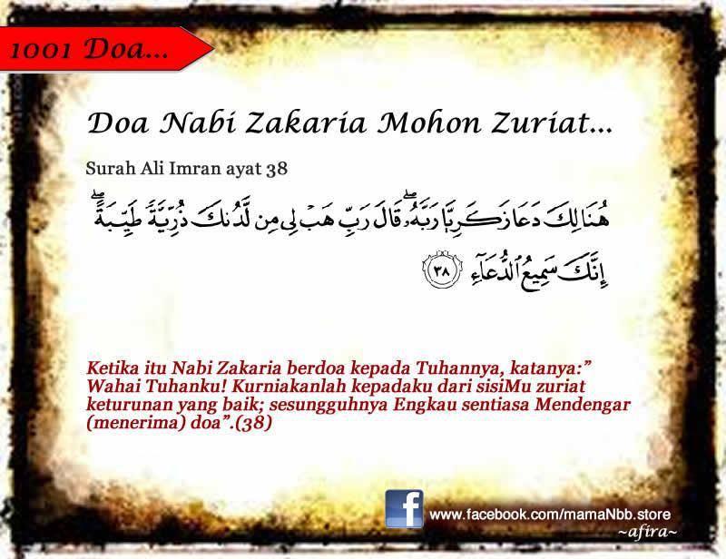 Doa Biar Cepat Dikaruniai Keturunan Info Doa Doa Islami