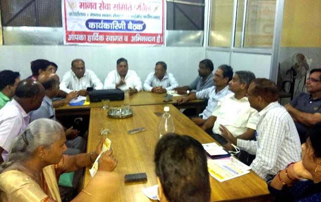 manav-seva-samiti-meeting-faridabad