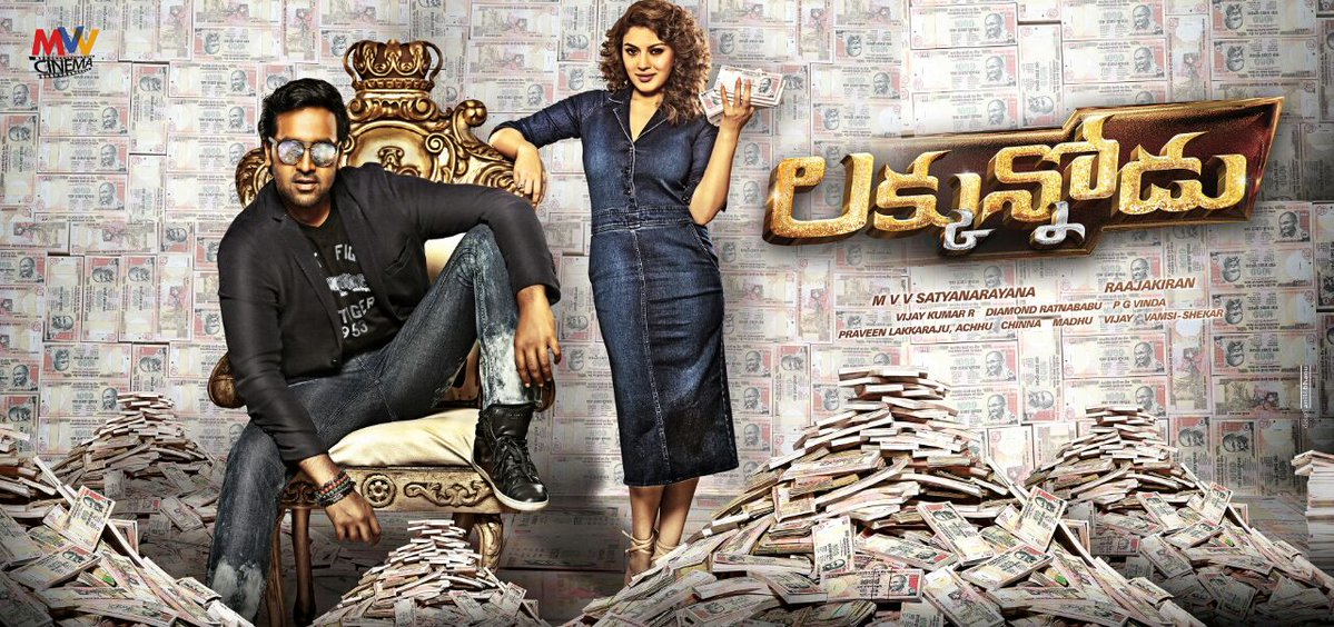 Hansika Motwani, Manchu Vishnu  New Upcoming, Telugu movie Luckkunnodu release 2017 Poster, star cast
