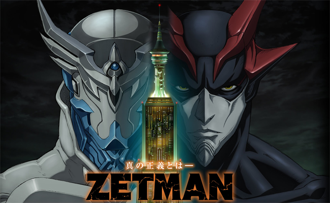 Zetman Wallpaper hd Anime imágenes fondos pantalla escritorio Backgrounds